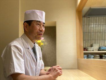 日本料理なかむら 中村博幸店主