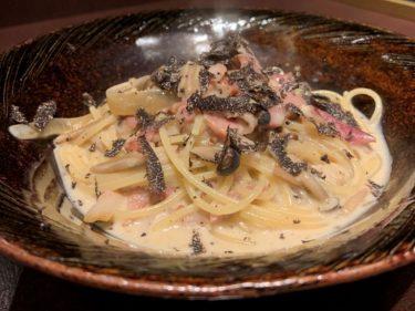 きのことポルチーニ茸<br>ペリゴール産トリュフ風味のスパゲッティーニ<br>La Rosanera